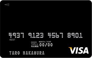 オリコiBカード