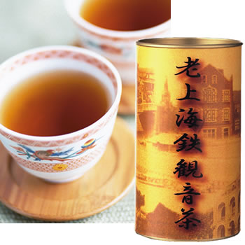 中国おみやげ中国茶