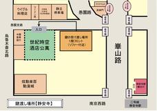上海 静安寺駅近くのサービスアパートメント地図