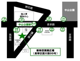 上海 中山公園近くのサービスアパートメント(地図)