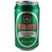 ビール二本無料サービス(画像)